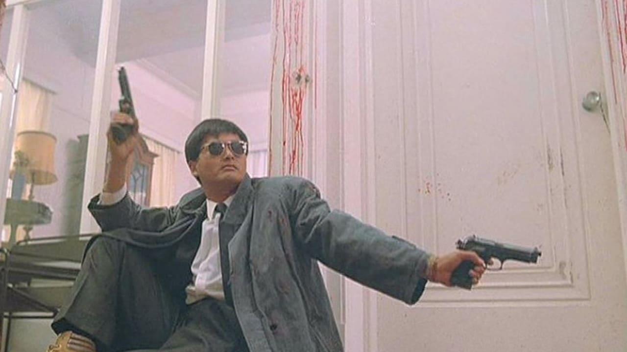 Kritik: City Wolf (1986) (A better tomorrow)