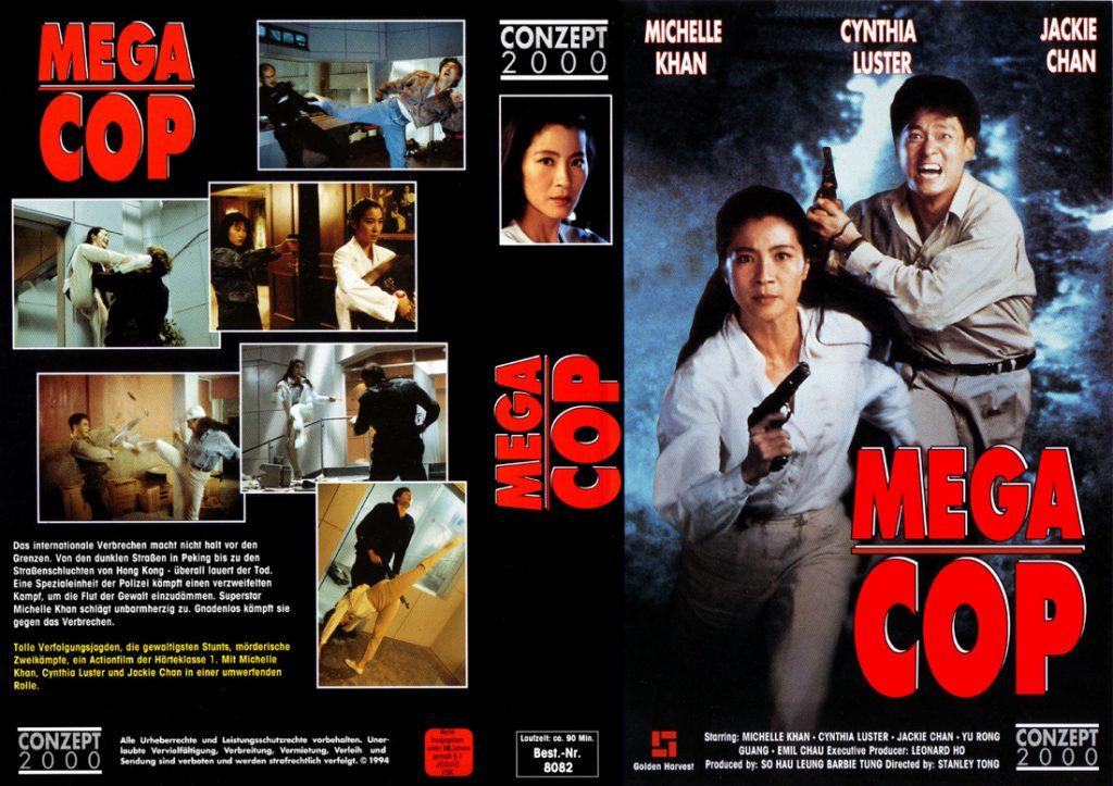 Mega Cop (1993)
