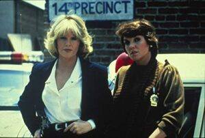 CAGNEY & LACEY – DIE KOMPLETTE SERIE